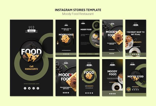 不機嫌そうな食べ物instagramストーリーテンプレート Premium Psd