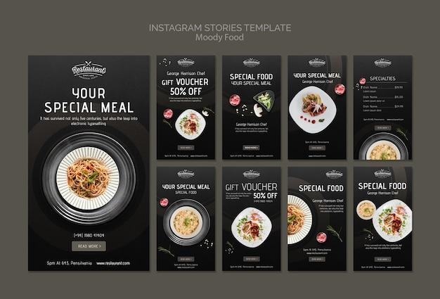 무디 푸드 레스토랑 인스 타 그램 이야기 템플릿 개념 모형 무료 PSD 파일
