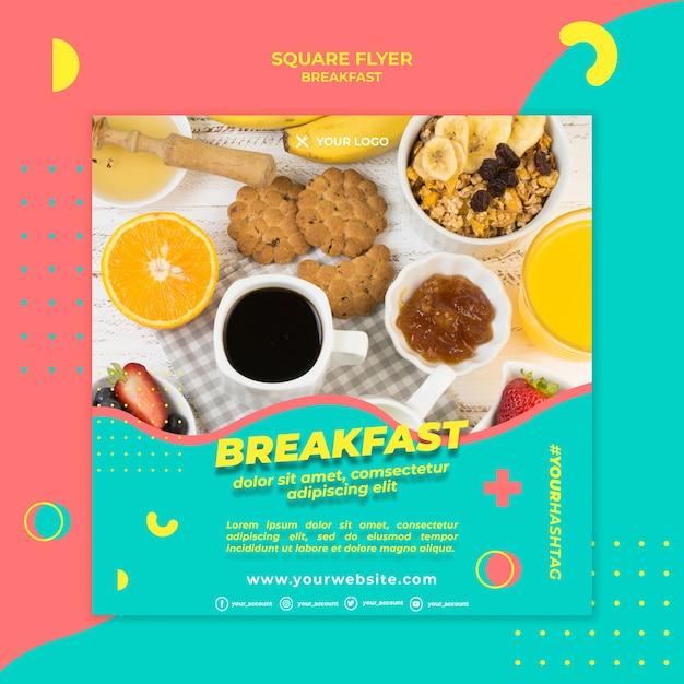 Утренний кофе и еда квадратный флаер шаблон Бесплатные Psd