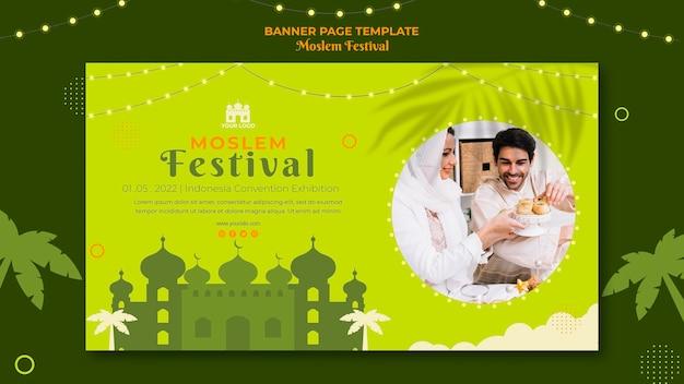 Modello web banner festival musulmano Psd Gratuite