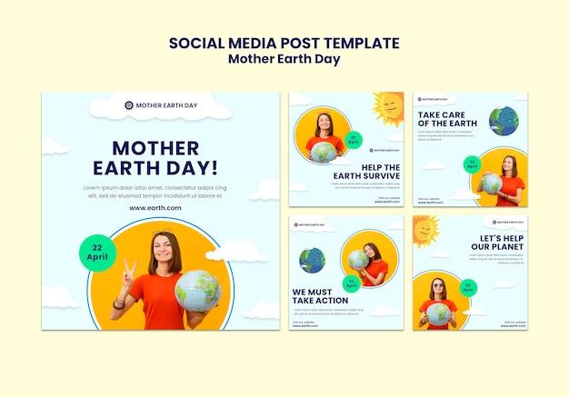 어머니 지구의 날 instagram posts 무료 PSD 파일