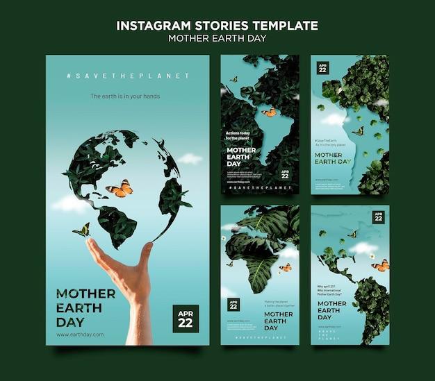 어머니 지구의 날 소셜 미디어 이야기 세트 프리미엄 PSD 파일