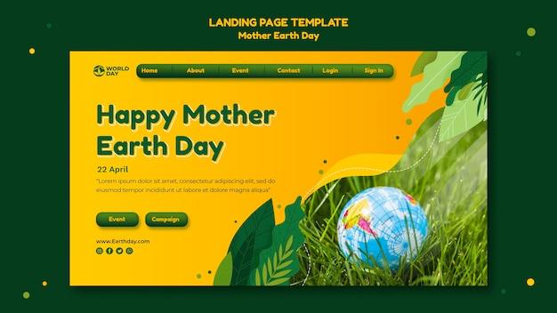 어머니 지구의 날 웹 템플릿 프리미엄 PSD 파일