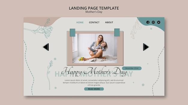 어머니의 날 템플릿 방문 페이지 무료 PSD 파일