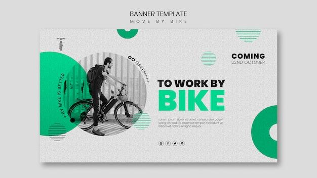 自転車バナーコンセプトで移動 無料 Psd
