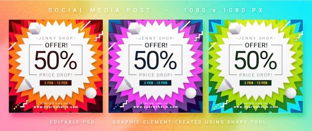Multipurpose sales social media post Premium Psd