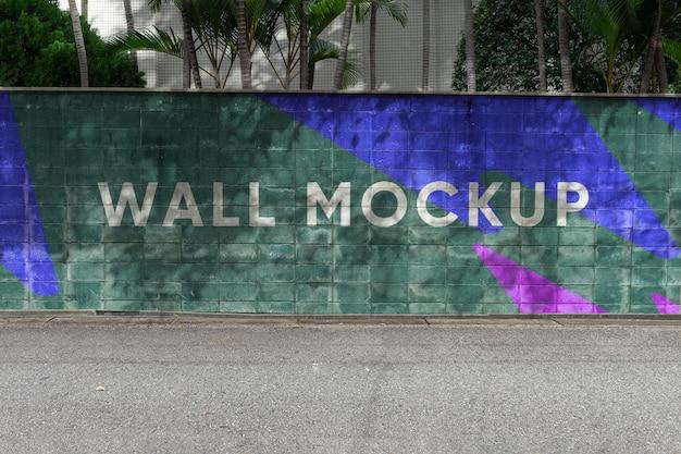 壁画ウォールストリートモックアップ Premium Psd