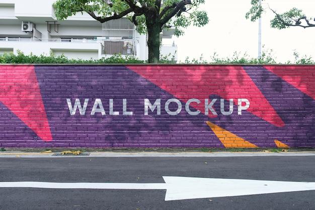 Mural уолл стрит макет Premium Psd