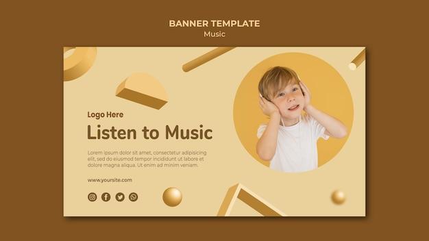 Музыкальный баннер дизайн шаблона Бесплатные Psd