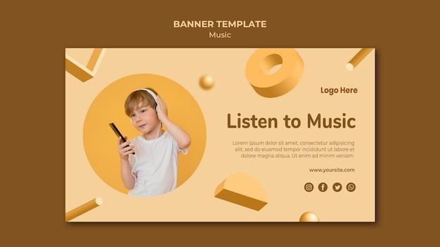 Шаблон музыкального баннера Бесплатные Psd