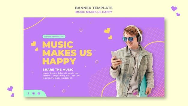 Шаблон баннера музыкальной концепции Бесплатные Psd