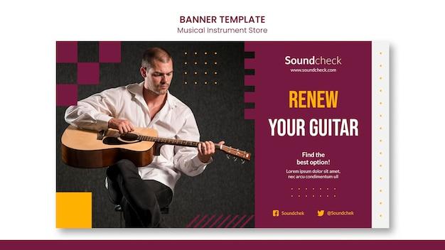 Шаблон баннера концепции музыкального инструмента Бесплатные Psd