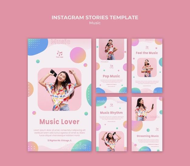 Шаблон истории instagram для любителей музыки Premium Psd