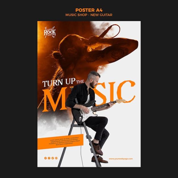 음악 가게 새로운 기타 포스터 무료 PSD 파일