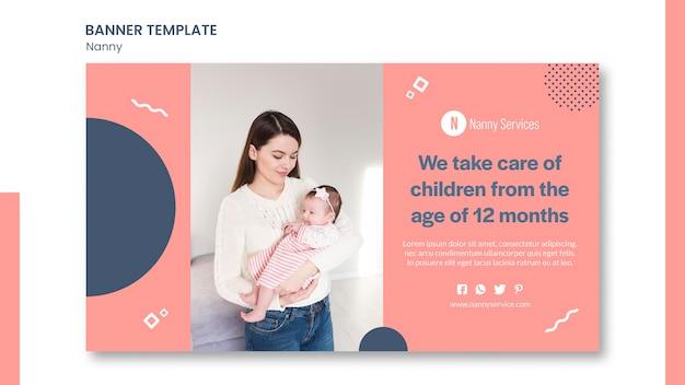 乳母サービスバナーテンプレート Premium Psd