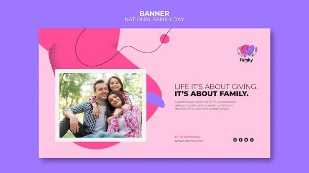 Национальный баннер день семьи шаблон Бесплатные Psd