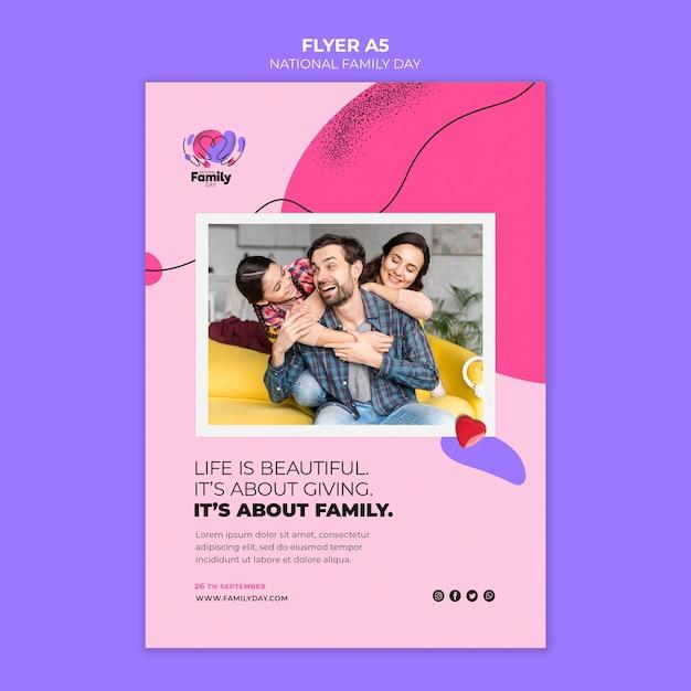 전국 가족의 날 전단지 무료 PSD 파일