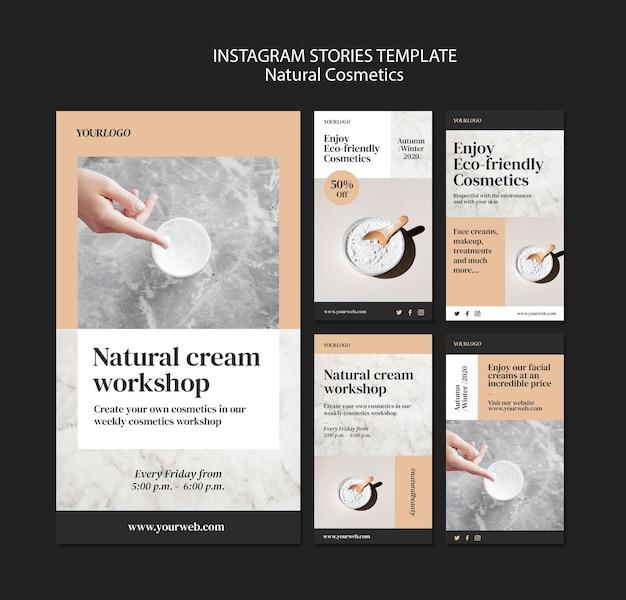 Modello di storie instagram di cosmetici naturali Psd Gratuite