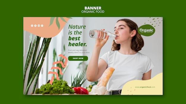 La natura è il miglior modello web di banner per guaritori Psd Gratuite