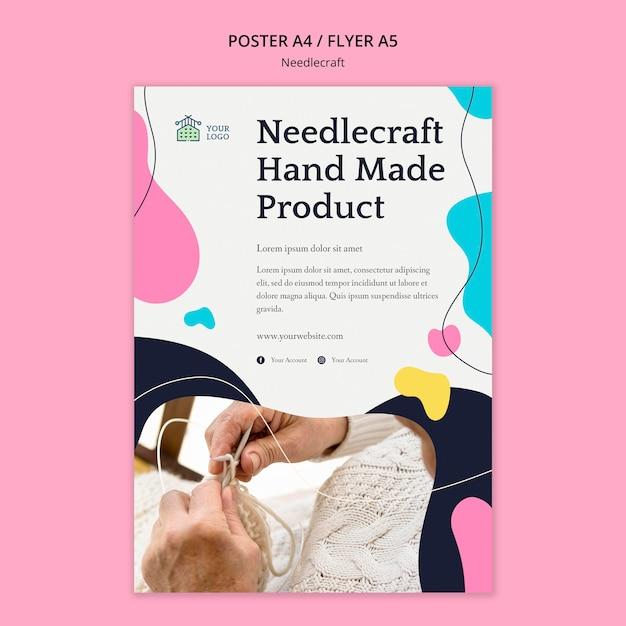 Needlecraft 포스터 템플릿 무료 PSD 파일
