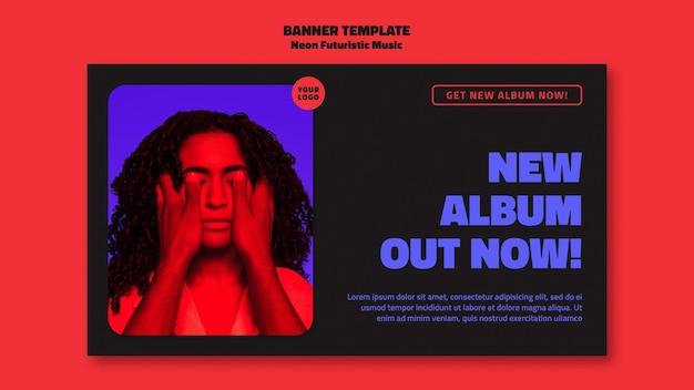 네온 미래 음악 광고 배너 서식 파일 무료 PSD 파일