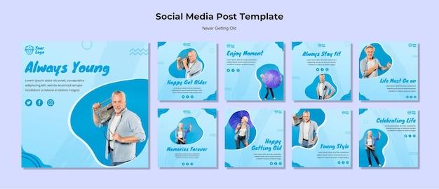 오래된 소셜 미디어 게시물 템플릿을 얻지 못함 프리미엄 PSD 파일