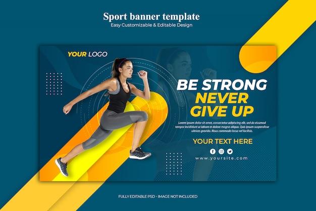 Никогда не сдавайся шаблон спортивного баннера Premium Psd