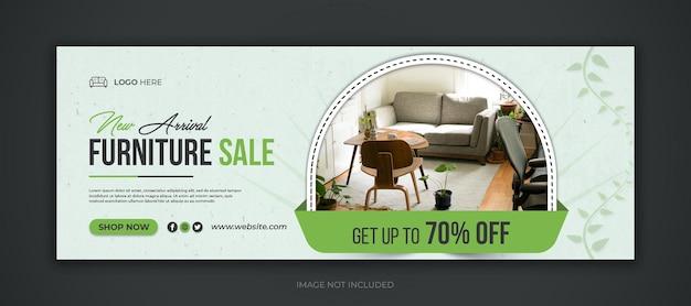 New arrival furniture sale social media facebook template Premium Psd