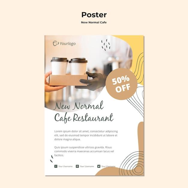新しい通常のカフェポスターテンプレート 無料 Psd
