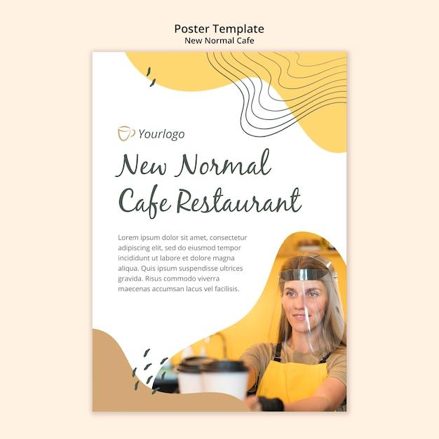 Новый шаблон плаката нормального кафе Бесплатные Psd