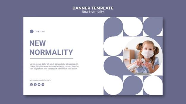Nuovo modello di banner normalità con foto Psd Gratuite