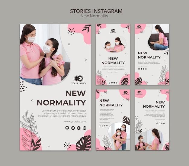新しい正常性のinstagramストーリー 無料 Psd