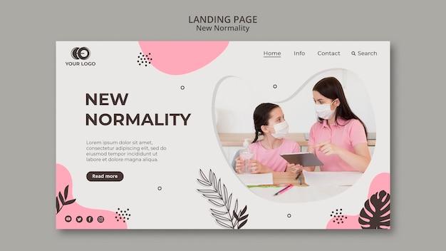 新しい正常性ランディングページのデザイン 無料 Psd