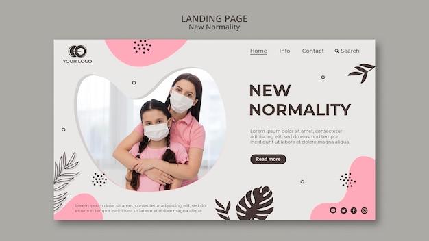 新しい正常性ランディングページスタイル 無料 Psd