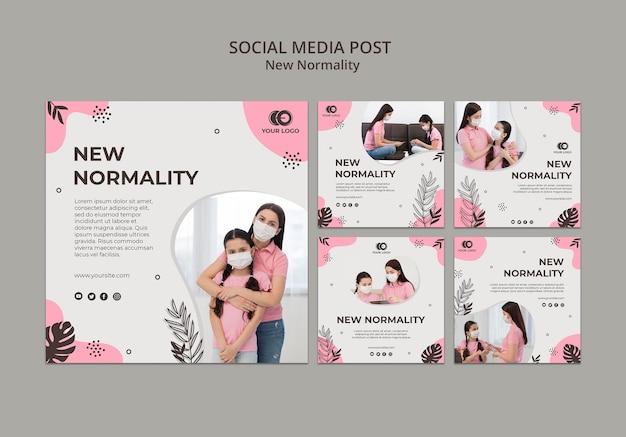 새로운 정규 소셜 미디어 게시물 무료 PSD 파일