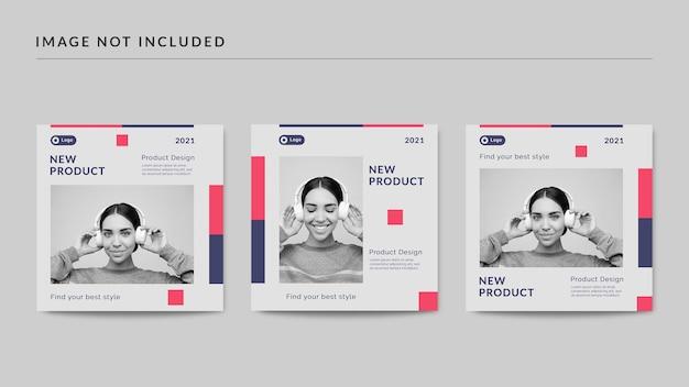 新製品ソーシャルメディア投稿テンプレート Premium Psd