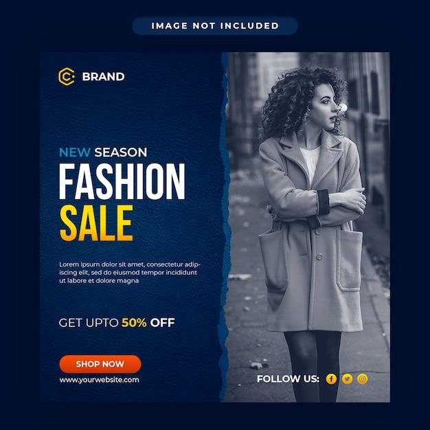 新シーズンのファッションセールinstagramバナーまたはソーシャルメディア投稿テンプレート Premium Psd