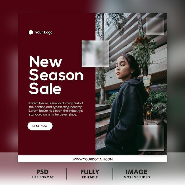 New season sale banner template Premium Psd