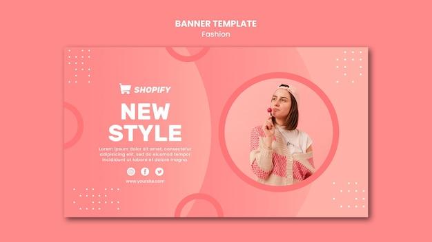 새 스타일 배너 템플릿 무료 PSD 파일