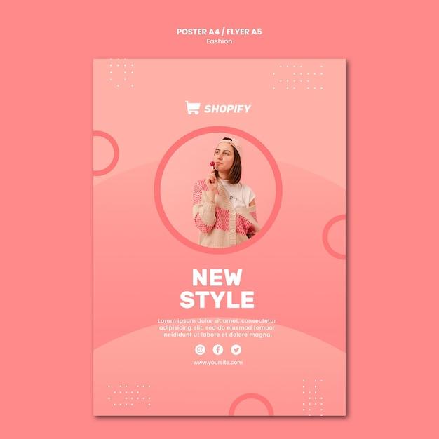 새로운 스타일의 포스터 템플릿 무료 PSD 파일