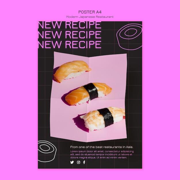 新しい寿司レシピポスターテンプレート 無料 Psd