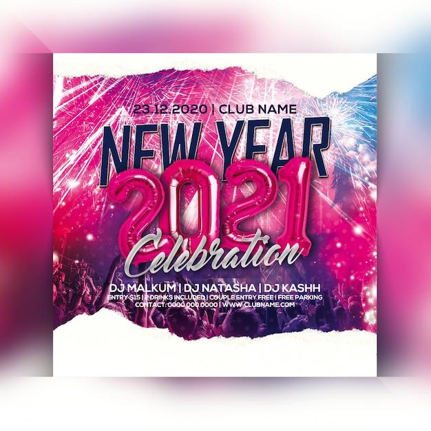 Новый год 2021 участник флаер Premium Psd