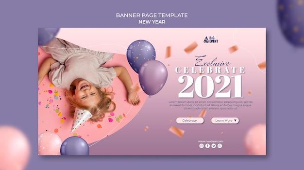 New year banner template Premium Psd