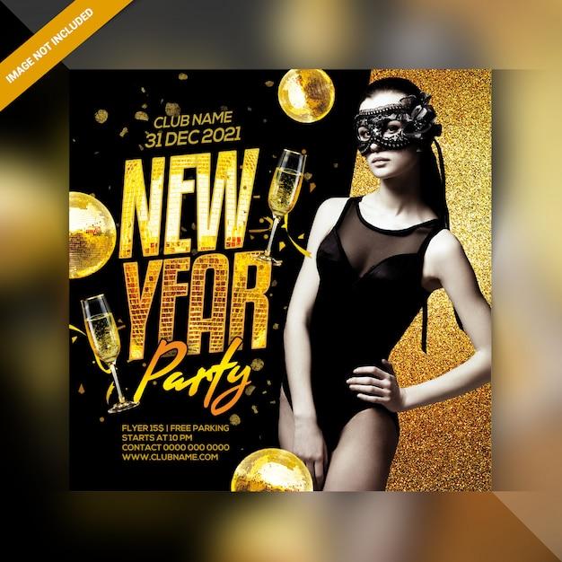 Флаер для празднования нового года Premium Psd