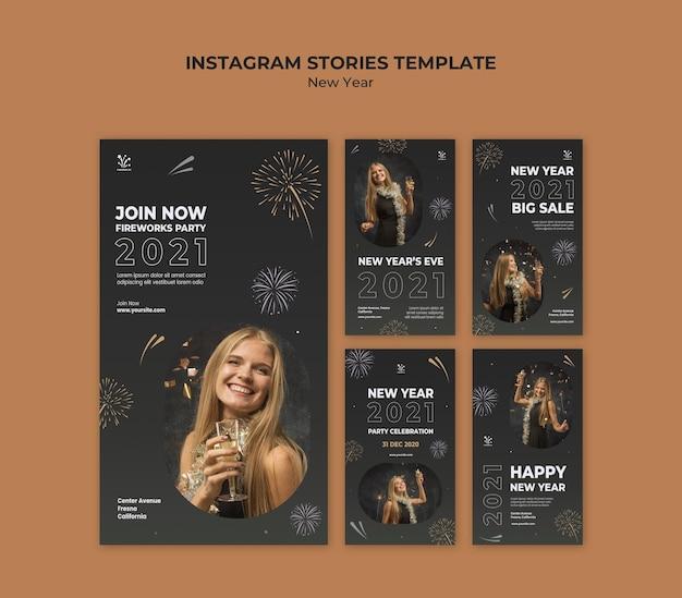 新年のコンセプトのinstagramストーリーテンプレート Premium Psd
