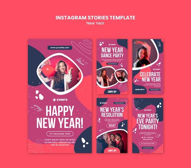 새해 개념 Instagram 이야기 템플릿 프리미엄 PSD 파일