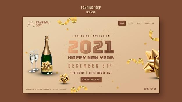 새해 개념 방문 페이지 템플릿 무료 PSD 파일