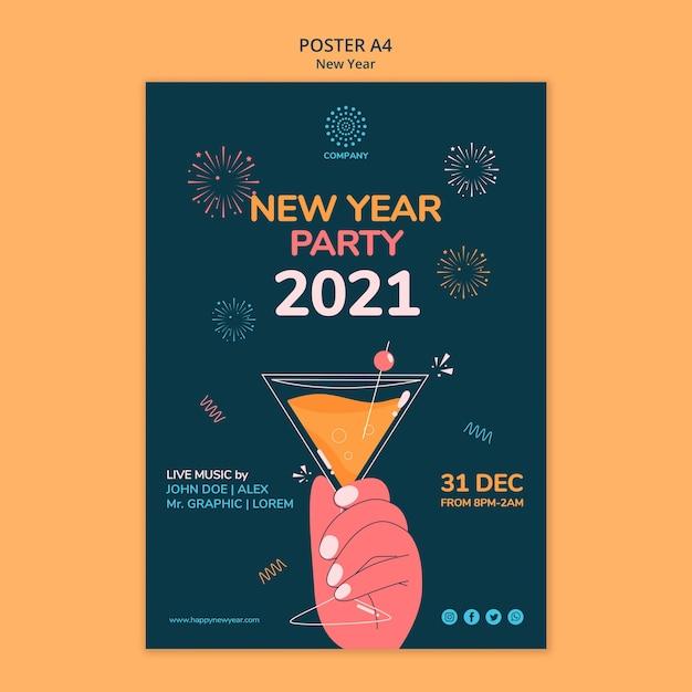 新年のコンセプトポスターテンプレート Premium Psd