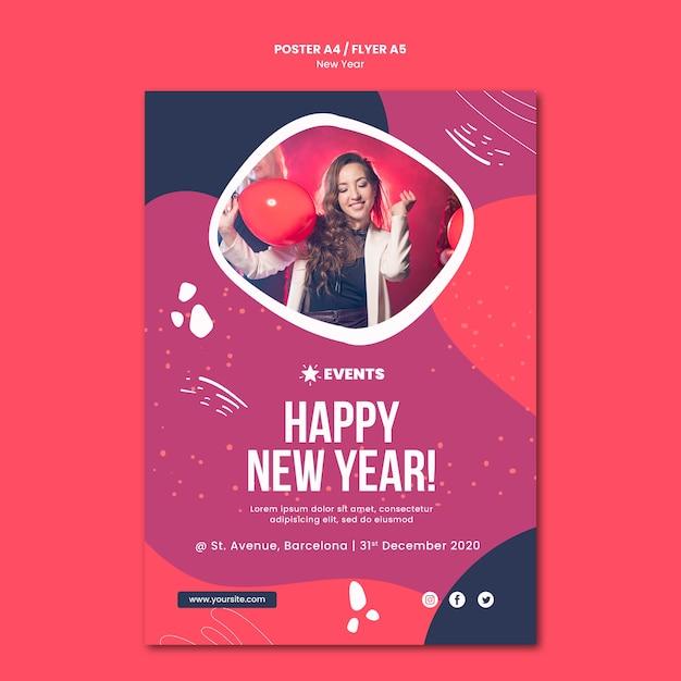 新年のコンセプトポスターテンプレート 無料 Psd