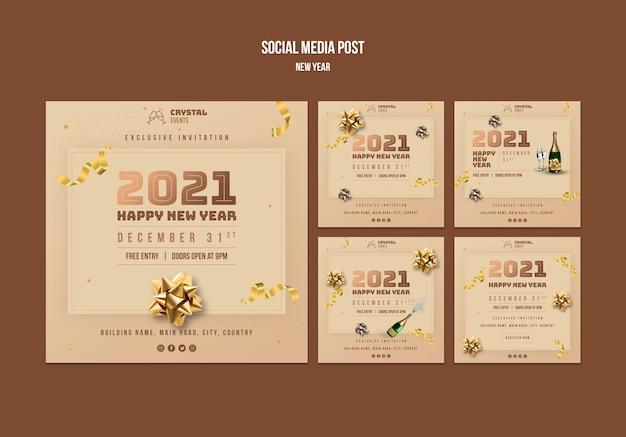 새해 개념 소셜 미디어 게시물 템플릿 무료 PSD 파일